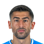 FIFA 18 Kerem Demirbay Icon - 86 Rated