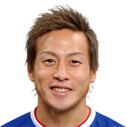 FIFA 18 Teruhito Nakagawa Icon - 51 Rated